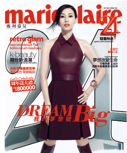 Forever Flawless featured in Marie Claire (Hong Kong)